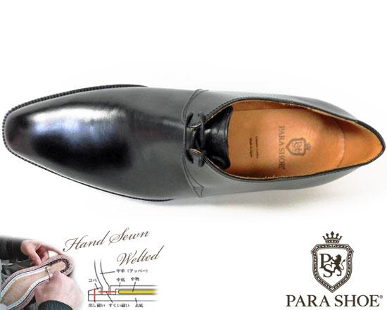 PSY-1031-blk