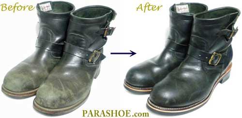 革靴丸洗いクリーニング(ブーツ)