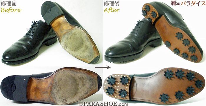 英国製紳士靴をレザーソールからゴルフスパイクソールへカスタムリペアしたオールソール交換修理前と修理後