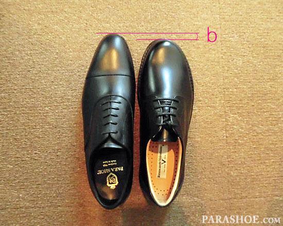 つま先が丸いデザインのビジネスシューズ(革靴)との比較