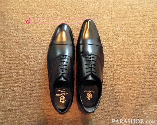 つま先の長めのデザインのビジネスシューズ(革靴)との比較