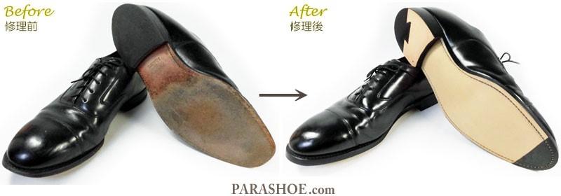 グッドイヤーウェルト製法で修理した紳士靴