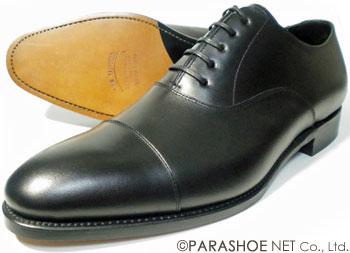 グッドイヤーウェルト製法の紳士靴
