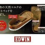 EW9123-BLK