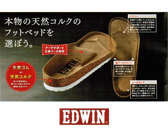 EW9123-OAK