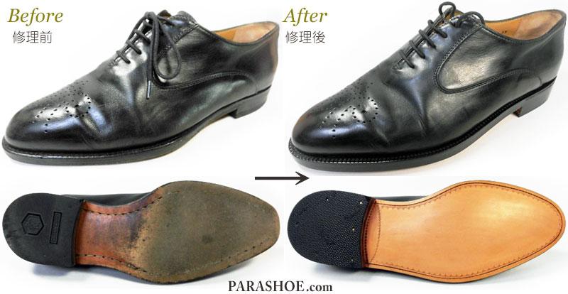 マッケイ製法からブラックラピド製法へ変更した紳士靴(革靴・ビジネスシューズ)の修理前と修理後