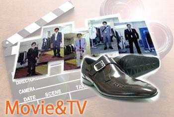 映画・テレビドラマ使用された靴(衣装衣裳協力)