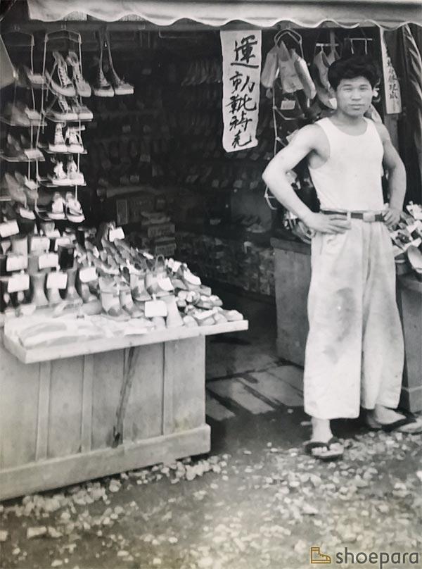 オオシマ靴店(東京都北区滝野川)1950年ごろ/店主 大嶋孝之