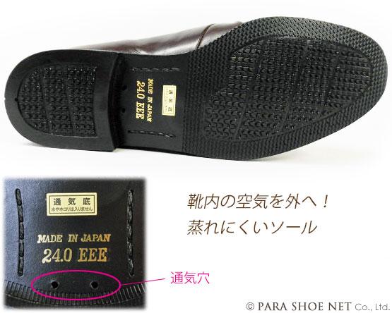 sm021-dbr