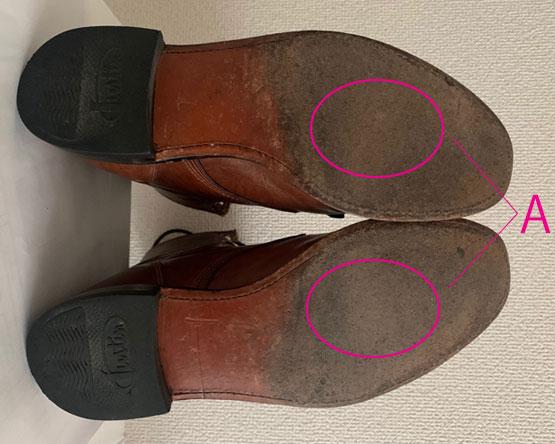 レザーソールの交換修理時期の目安・ソール中央