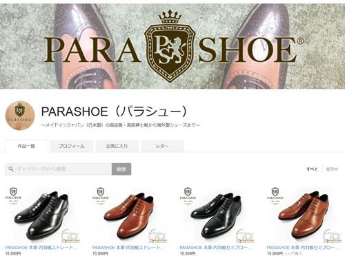 PARASHOE(パラシュー) minne(ミンネ)店