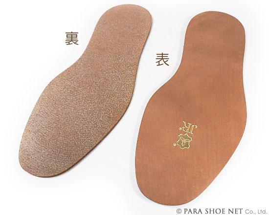 JR-SOLE-45