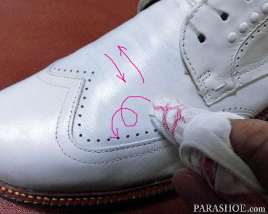 靴クリーム(白/ホワイト)を塗る