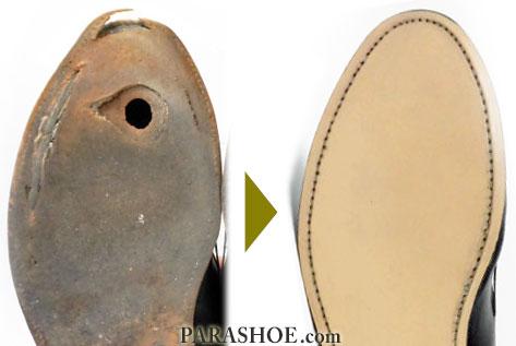 穴の空いたレザーソール(革底)のソール交換修理前と修理後