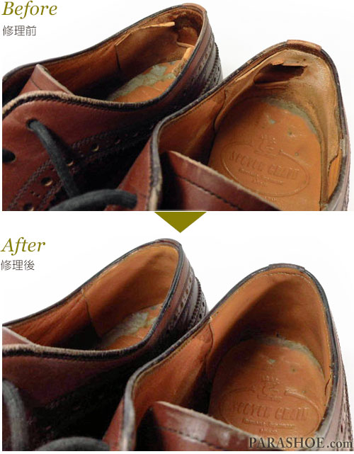 スベリ修理した紳士靴