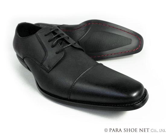 PACC-2855-blk