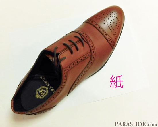 革靴と、靴底(ソール)をカバーできるだけの大きさの紙を用意する
