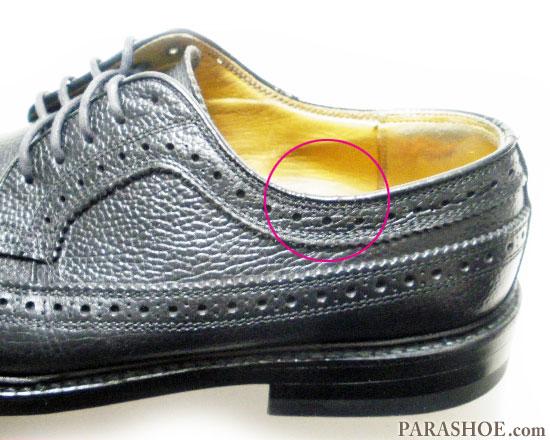 革靴(ビジネスシューズ・紳士靴)の外側のくるぶし部分