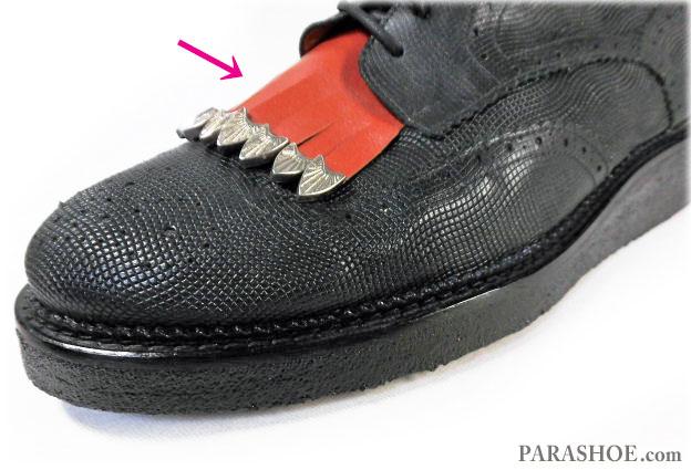 ブーツに付いたキルトタン