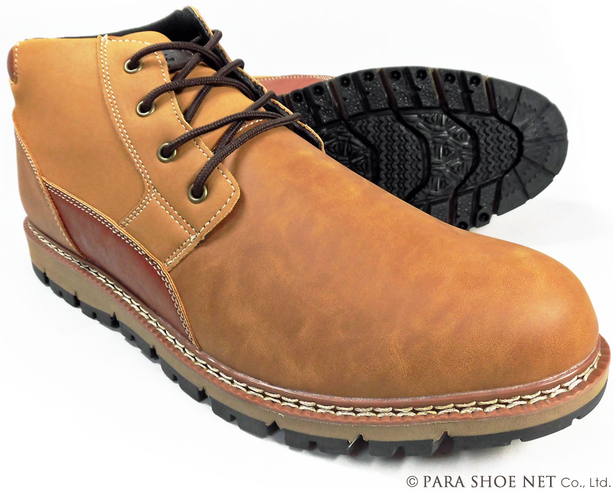 PACC-60643-CAM