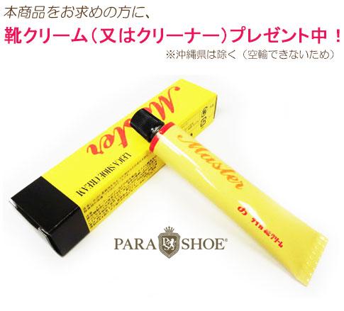 PACC-60643-BLK