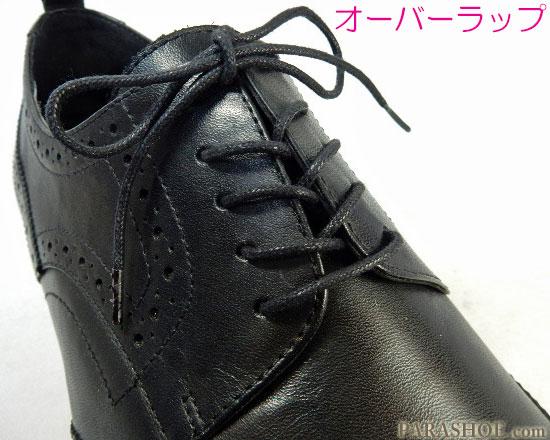 オーバーラップで通して結んだ靴紐