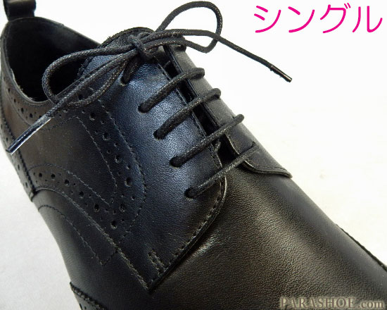 シングルで通して結んだ靴紐
