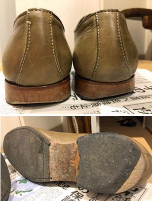レザーソールの紳士靴(革靴)