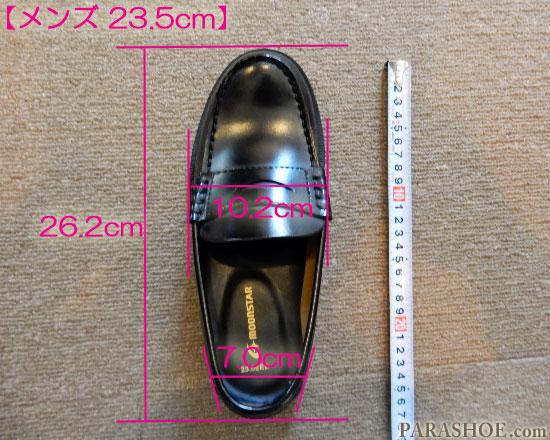 メンズローファーの寸法