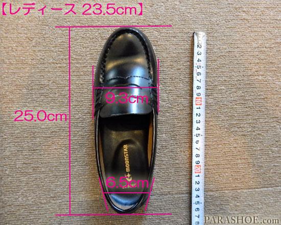 レディースローファーの寸法