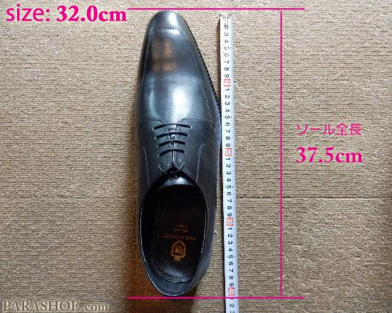 32.0cmの革靴のソール全長