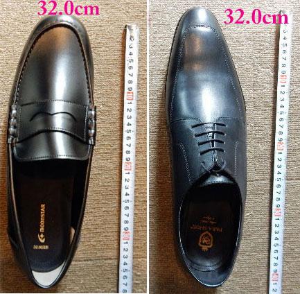 32cm、31cm、30cm、29cm、28cmといった大きいサイズ(ビッグサイズ)のメンズ革靴(ビジネスシューズ・紳士靴)やローファー(学生靴・通学シューズ)を、通販でお求めいただく際のサイズ選びのご参考。スニーカーサイズとの違い。