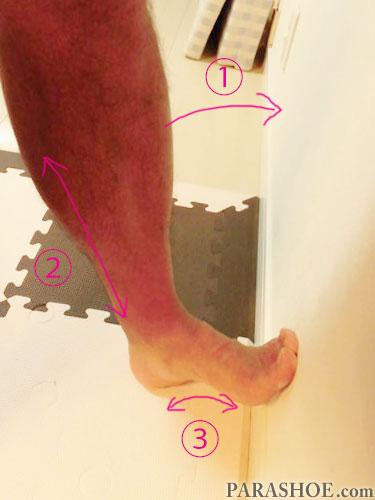 足底腱膜炎(足底筋膜炎)に有効なストレッチ