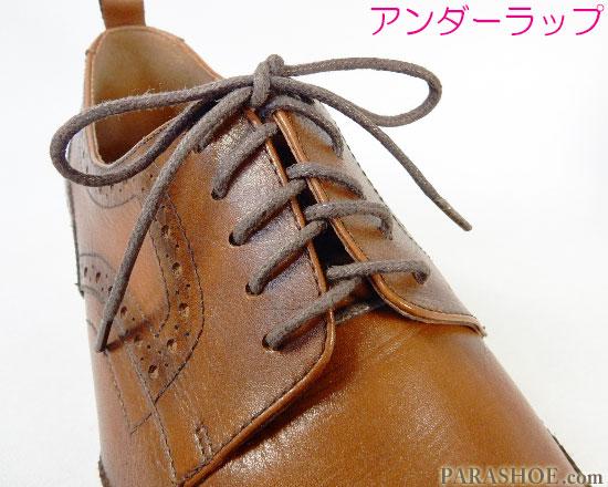 アンダーラップで通して結んだ靴紐