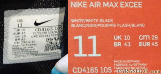 ナイキ(NIKE)スニーカーのサイズ表記