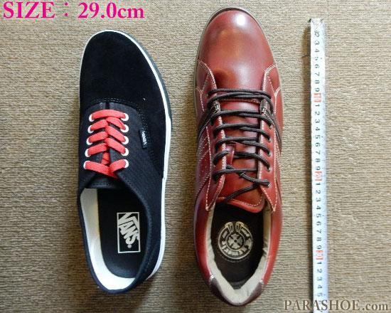 海外サイズのスニーカーとJIS規格(日本工業規格)の国内スニーカーとの大きさの比較