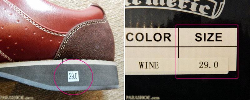JIS規格で作られた、29.0cmの国内スニーカーのサイズ表記「29.0cm(センチ)」