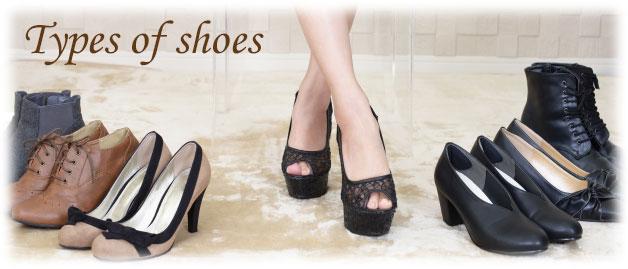 靴・シューズの種類(Types of shoes)