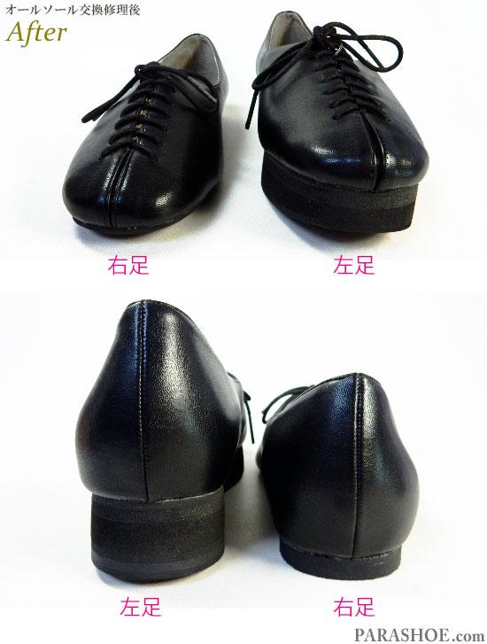 片足のみ厚底(上げ底)へ加工した婦人靴(レディース パンプス)