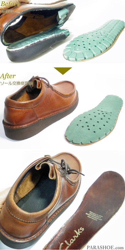 フットベッド(厚みのあるインソール)が内蔵されているタイプのクラークスの靴のソール交換修理前と修理後のインソール部分