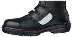 ミドリ安全靴(安全ブーツ)のソール交換修理のイメージ