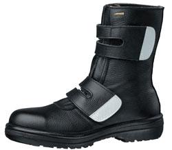 ミドリ安全靴(安全ブーツ)