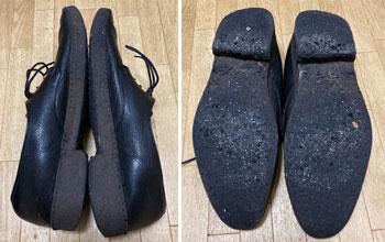 ミハラヤスヒロの靴のソール劣化摩耗部分
